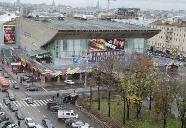 Кинотеатр Пушкинский, Москва, маршрут