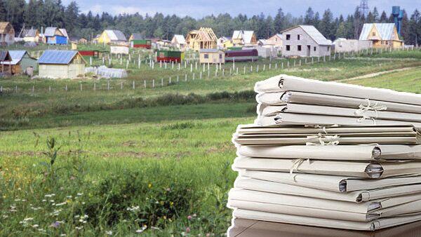 документы, бумаги, земля, земельный участок, коттедж, поселок, загородка