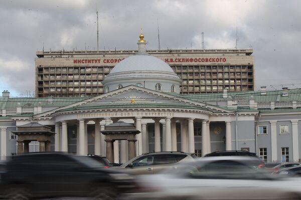 Институт скорой помощи имени Склифосовского