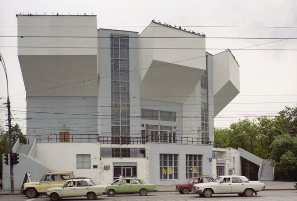 Театр Романа Виктюка