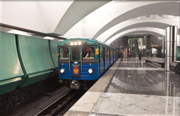 Станция метро Зябликово