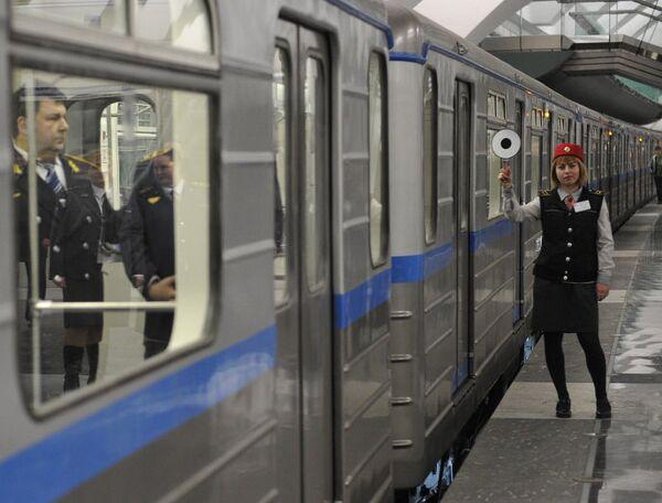 Открытие станций метро Борисово, Шипиловская, Зябликово