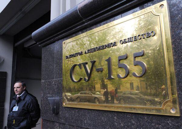 Обыск в офисе СУ-155