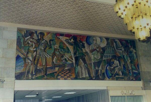 Мозаичное панно в гостинице Москва
