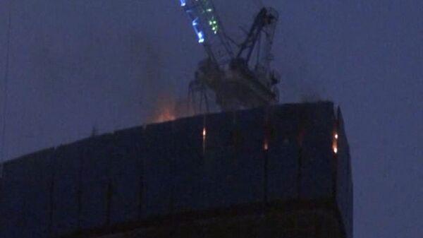 Пожар в башне Восток комплекса Федерация в ММДЦ Москва-Сити. Видео