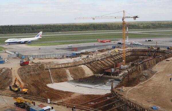 Московский международный аэропорт Домодедово