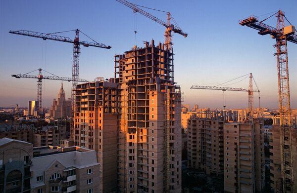 Строительство нового жилья