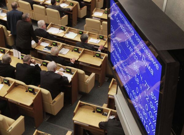 Экран с результатами голосования по законопроекту