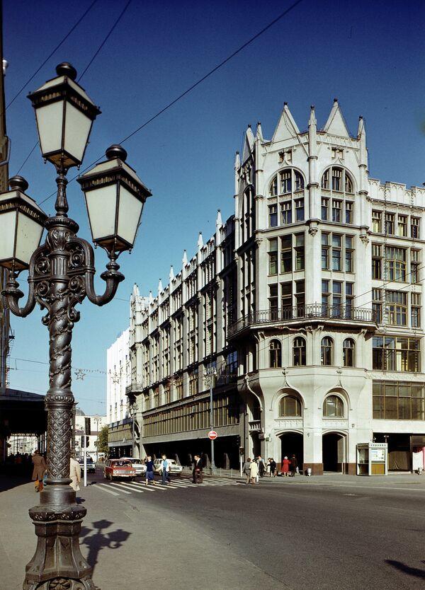 Здание Центрального универсального магазина