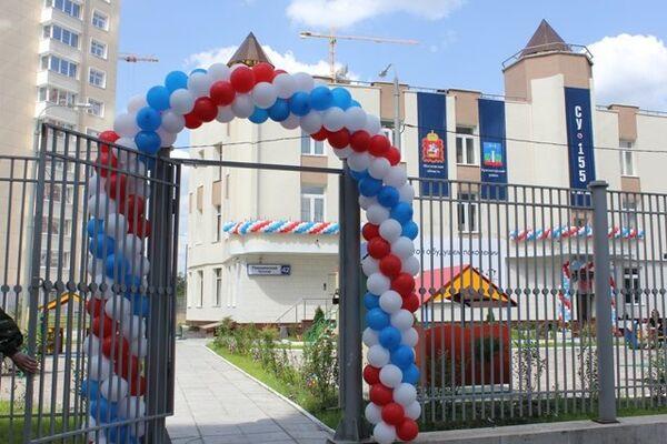 Детский сад в Красногорске от ГК «СУ-155»