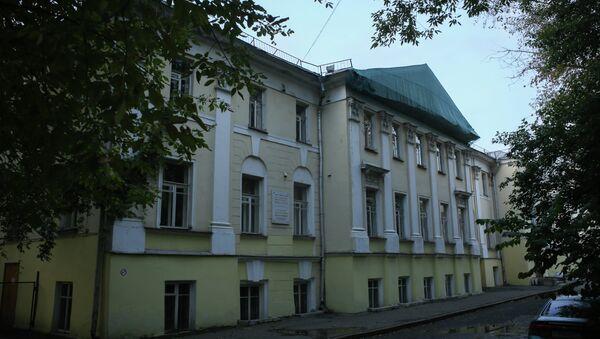 Здание Литературного института в Москве