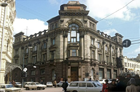 Московский акционерный банк содействия предпринимательству