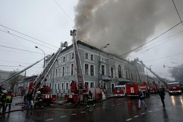 Пожар в театре Школа современной пьесы