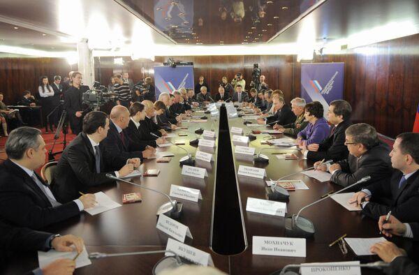 Заседание Федерального координационного совета ОНФ