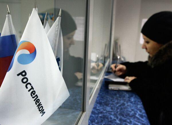 Работа офиса обслуживания клиентов Ростелекома