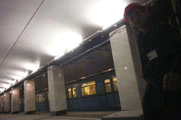 Станция метро Спартак
