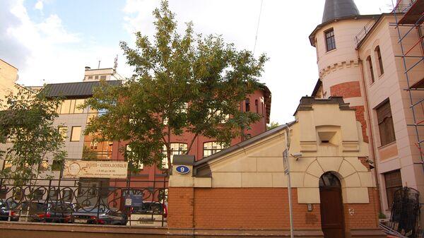 Комплекс Товарищества скоропечатни А.А. Левенсона в Трехпрудном переулке