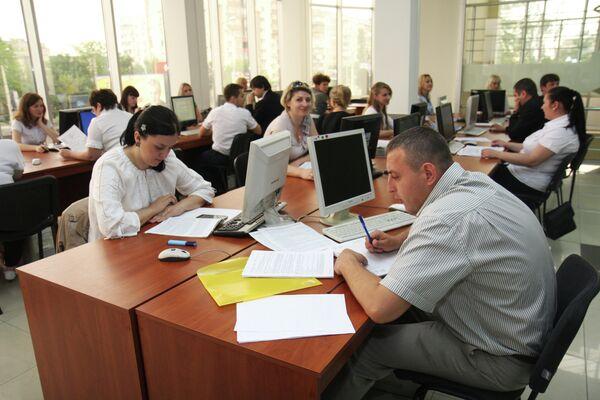 Центр по регистрации прав собственности на недвижимое имущество в системе Росреестра Российской Федерации (Крым)
