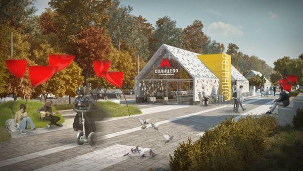 Дизайн вестибюля метро Солнцево. Архивное фото