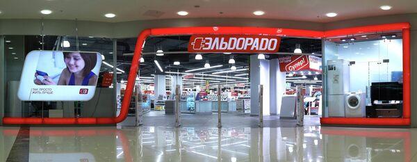 Магазин Эльдорадо