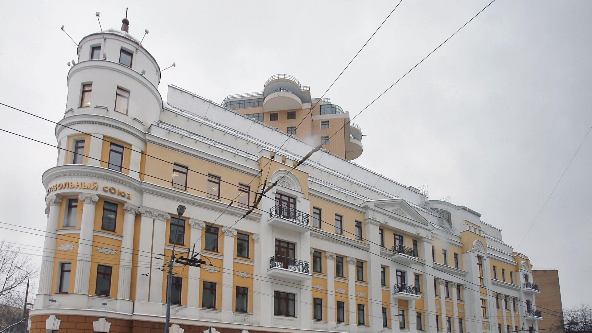 Новое офисное здание Российского футбольного союза (РФС) - РИА Новости, 1920, 18.05.2021