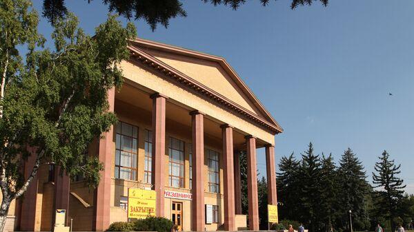 Города России. Ставрополь