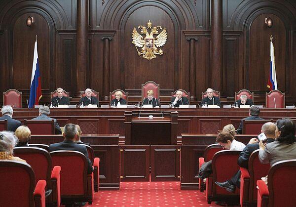 Состоялось первое заседание Конституционного суда в Санкт-Петербурге