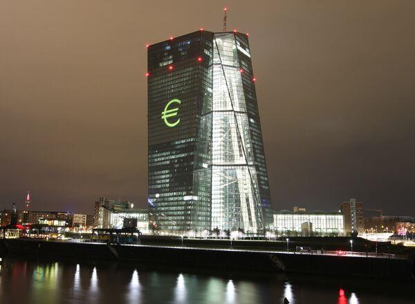 Европейский центральный банк во Франкфурте-на-Майне