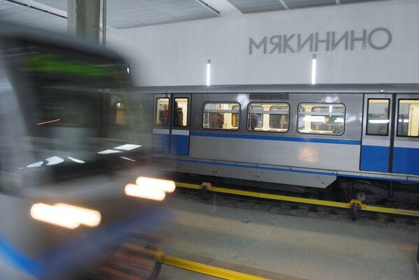 Первые поезда на новой станции московского метро - Мякинино