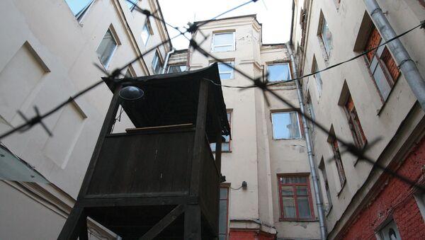 Музей истории ГУЛАГа в Москве. Архивное фото