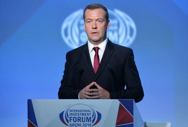 Премьер-министр РФ Д. Медведев на XV Международном инвестиционном форуме Сочи-2016