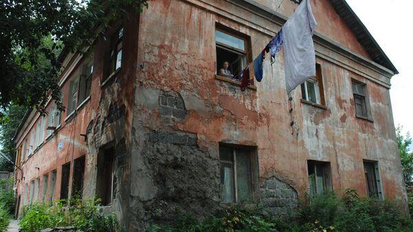 Ветхое жилье