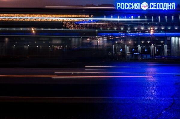 75 лет МИА Россия сегодня