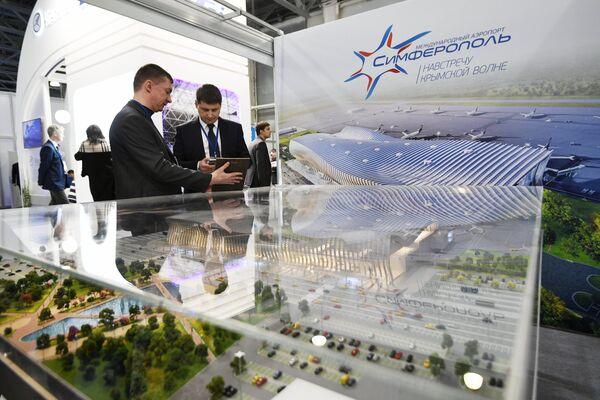 Стенд Международного аэропорта Симферополь