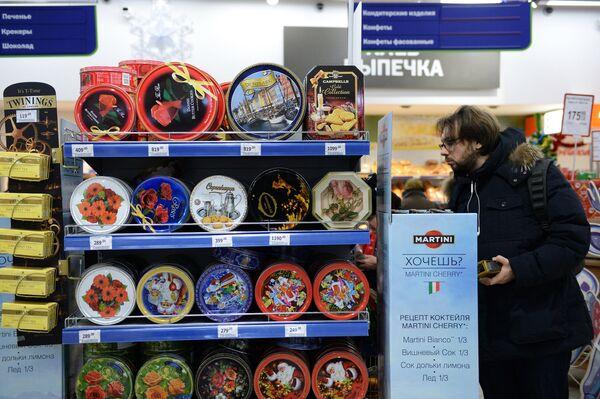 Предновогодняя продажа продовольственных товаров