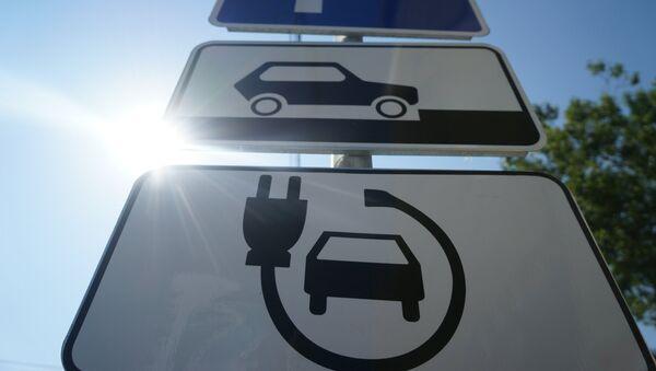 Знак станции для зарядки электромобилей. Архивное фото