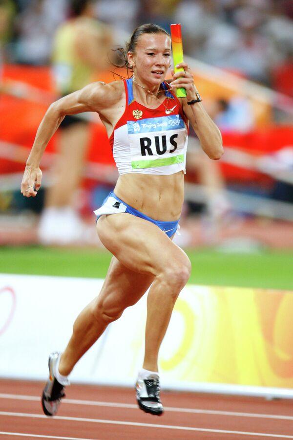 Российская спортсменка Юлия Чермошанская