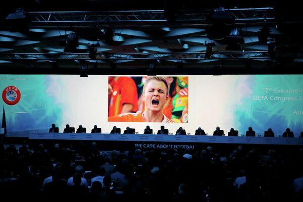 Конгресс Союза европейских футбольных ассоциаций (УЕФА)