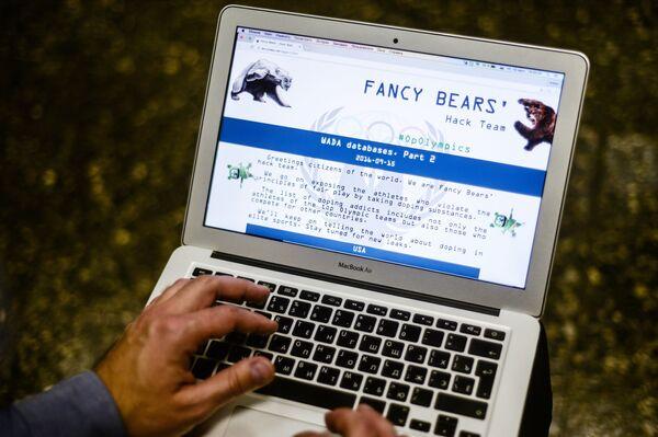 Хакеры из Fancy Bears опубликовали часть данных, полученных после взлома базы WADA