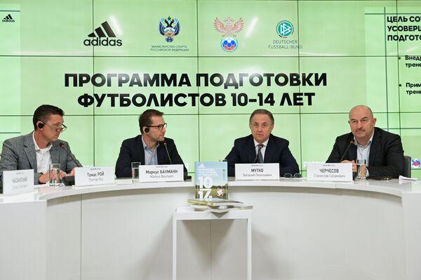 Презентация программы подготовки юных футболистов в России