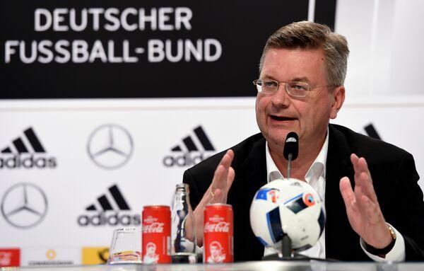 Президент Немецкого футбольного союза (DFB) Райнхард Гриндель