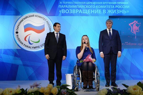 Виктория Бойкова, Игорь Левитин, Павел Колобков (справа)
