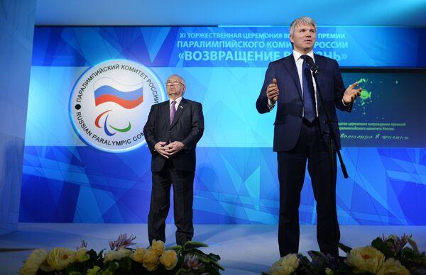 Министр спорта РФ Павел Колобков (справа) и президент ПКР Владимир Лукин