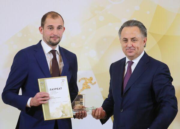 Александр Лесун (слева) и Виталий Мутко