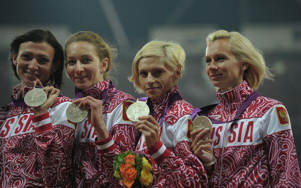 Российская сборная в составе Натальи Антюх, Юлии Гущиной, Антонины Кривошапка и Татьяны Фировой