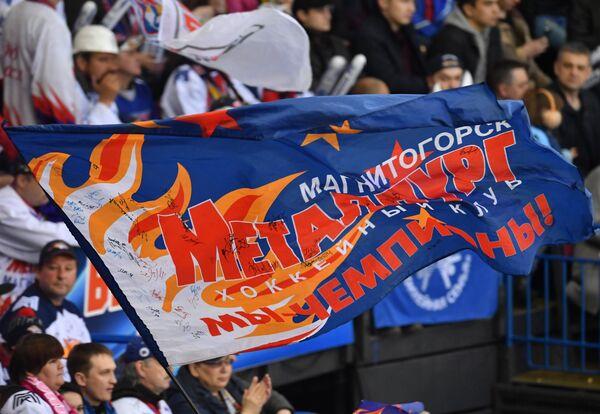 Флаг болельщиков Металлурга