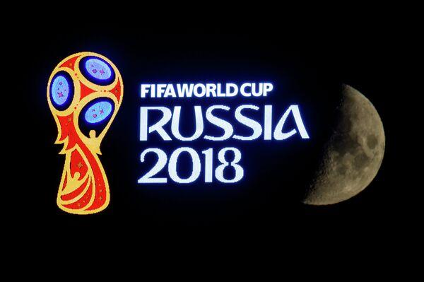 Эмблема чемпионата мира по футболу-2018