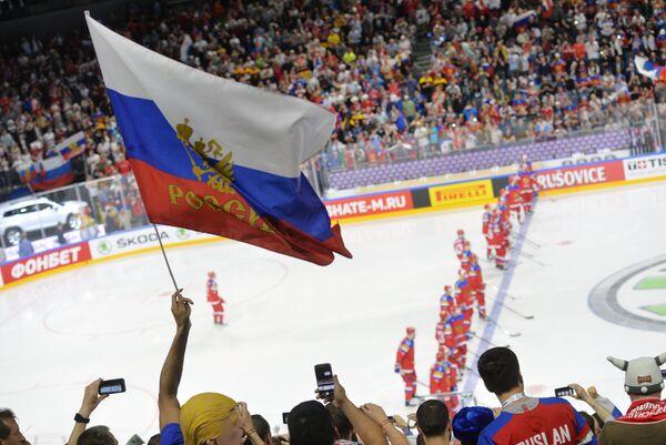 Болельщики во время матча группового этапа чемпионата мира по хоккею 2017 между сборными России и США