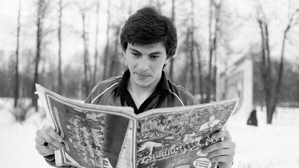 Вратарь сборной команды СССР по футболу Ринат Дасаев (1983 год)