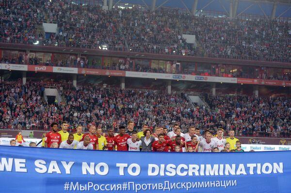 Футболисты Локомотива и Спартака перед началом матча за Суперкубок России